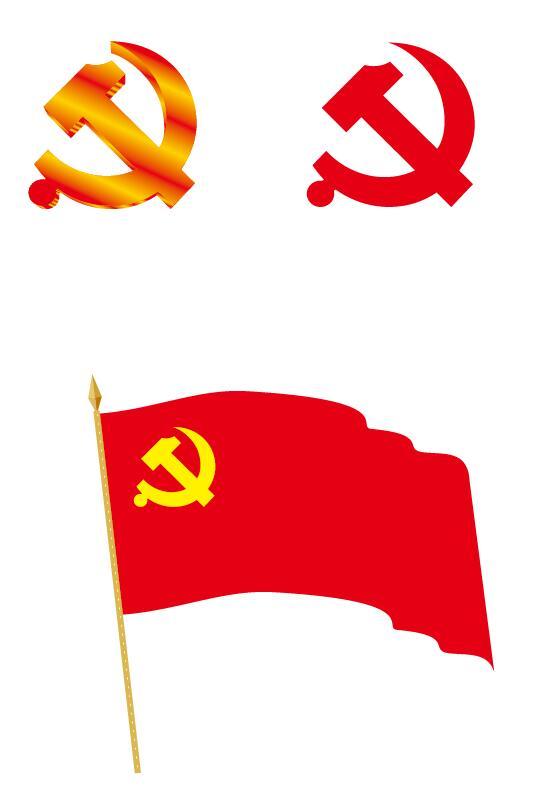 党旗党徽国旗五星红旗矢量图小图标免费下载